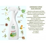 Aloe Vera - Emergency Spray